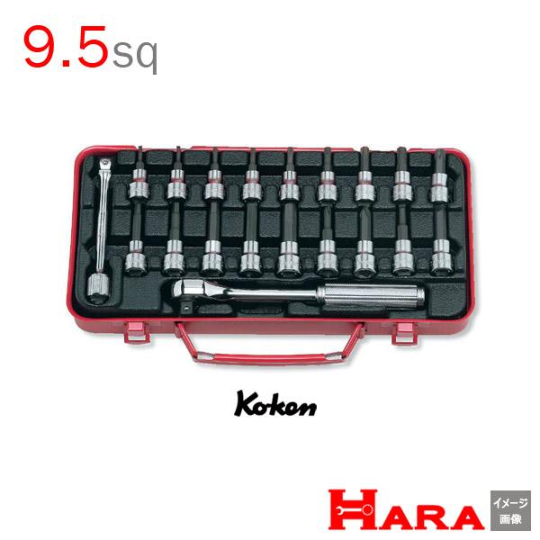 コーケン Koken Ko-ken 3/8sp. ソケットレンチセット 3276   工具セット ソケットレンチセット ラチェット セット レンチセットdiy ガレージ キット