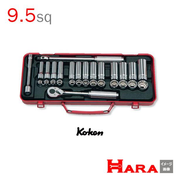 コーケン Koken Ko-ken 3/8sp. ソケットレンチセット 3277 | 工具セット ソケットレンチセット ラチェット セット レンチセットdiy ガレージ キット