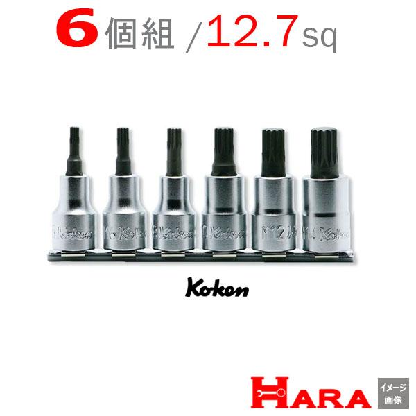 コーケン Koken Ko-ken 1/2-12.7 RS4020/6-L60 3重4角ビットソケットレンチセット トリプルスクエアー | トリプルスクエアビット トリプルスクエアレンチ トリプルスクエアソケット スプラインビット ヘッドボルト XZN 自動車工具 欧州車 エンジン