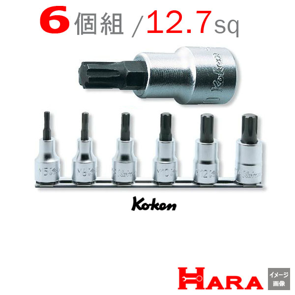 コーケン Koken Ko-ken 1/2-12.7 RS4027/6-L60 CVビットソケットレンチセット