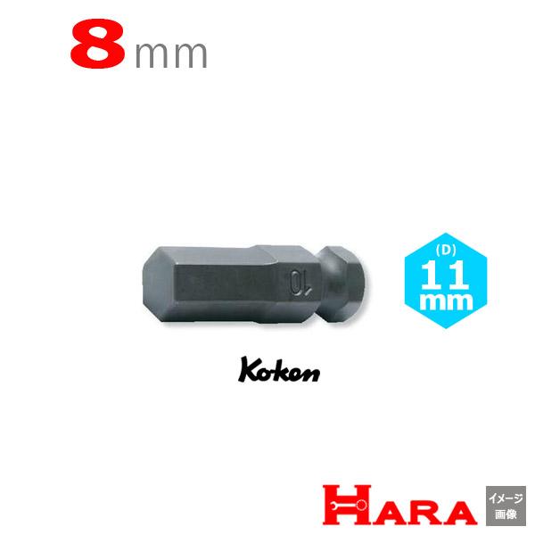 コーケン Koken インパクト用ヘックスビット Ko-ken 3 2sq マーケティング 1 8sq 8mm 新作アイテム毎日更新 107-11-8