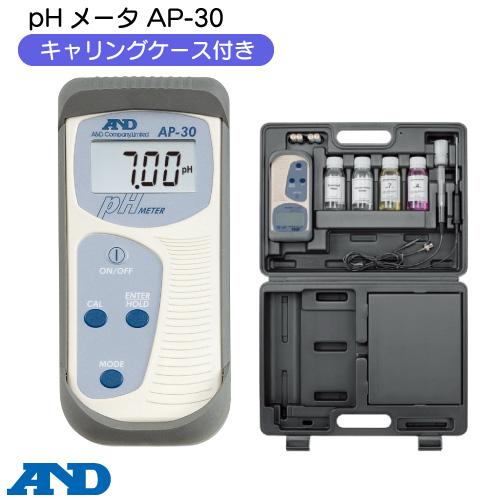 測定の機動性を追求ポータブル pHメーターAP-30送料無料 ※代引不可※