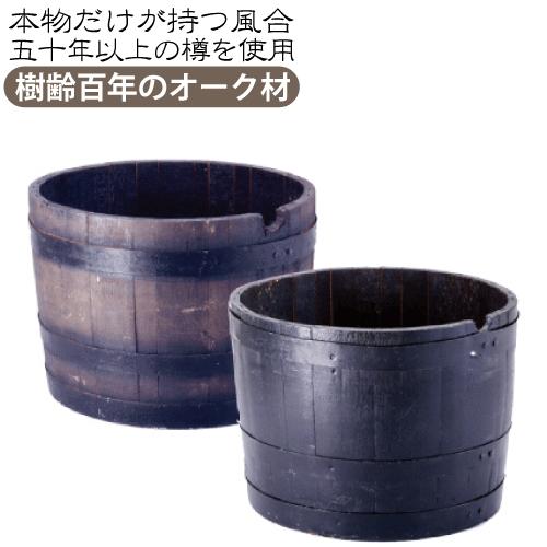 50年以上使用された樽をリメイク樹齢100年のオーク材から作り出された樽ウイスキー樽 プランター H-60※代引不可※