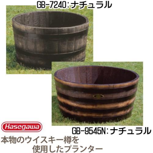 樹齢100年のオーク使用ウイスキー樽プランター 椀型90長谷川工業 GB-9545※代引不可※