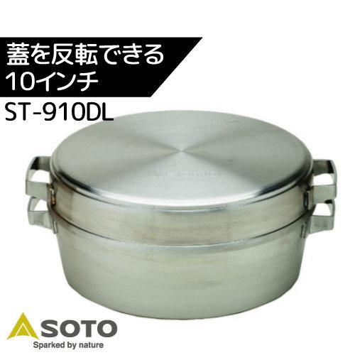 【グローブプレゼント】SOTO 新富士バーナーステンレス ダッチオーブン10インチデュアル ST-910DLグランピング※代引可※