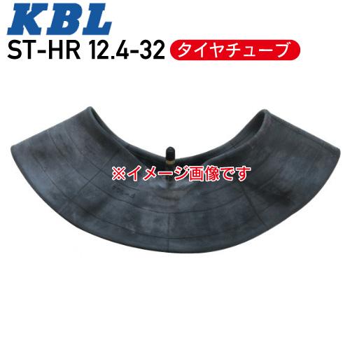 ST-HR 12.4-32 タイヤチューブバルブ形状 TR-218AKBL  ※代引不可※