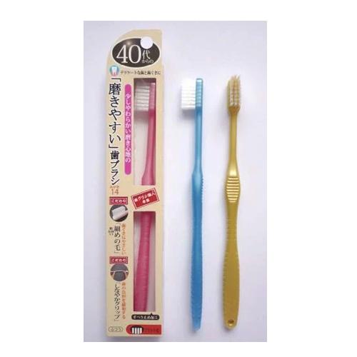卓抜 LT-15 先細毛 40代からの 磨きやすい歯ブラシ 1個なら 少しやわらかい磨き心地 ネコポス便対応可能商品 12本セット 贈物