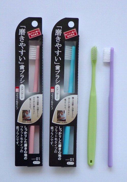 磨きやすい歯ブラシ 3列ストレート植毛コンパクトヘッド 12本セット 正規店 全店販売中 ネコポス便対応可能商品 あす楽 1個なら