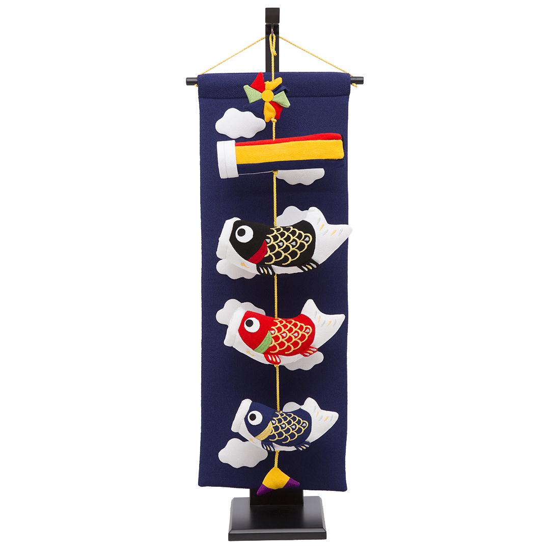 鯉のぼり 期間限定特価品 オシャレ こいのぼり 室内 おしゃれ 日本全国 送料無料 中 室内鯉のぼり飾り