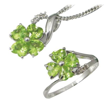 指輪 リング 日本産 ネックレス ペンダント クローバー ペリドット ダイヤモンド 13号 I-9490 ペア ペンダントセット クローバーリング 誕生石 セット 本物