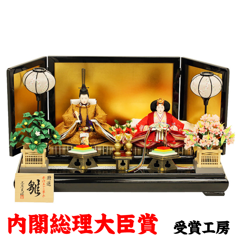 慶親王内閣