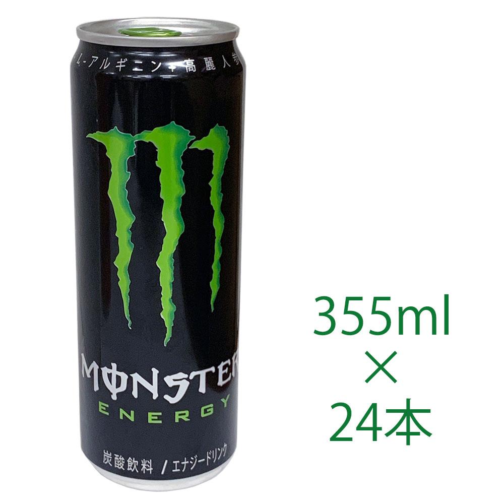 送料無料 モンスターエナジー 355ml×24本 MONSTER ENERGY Monster Energy