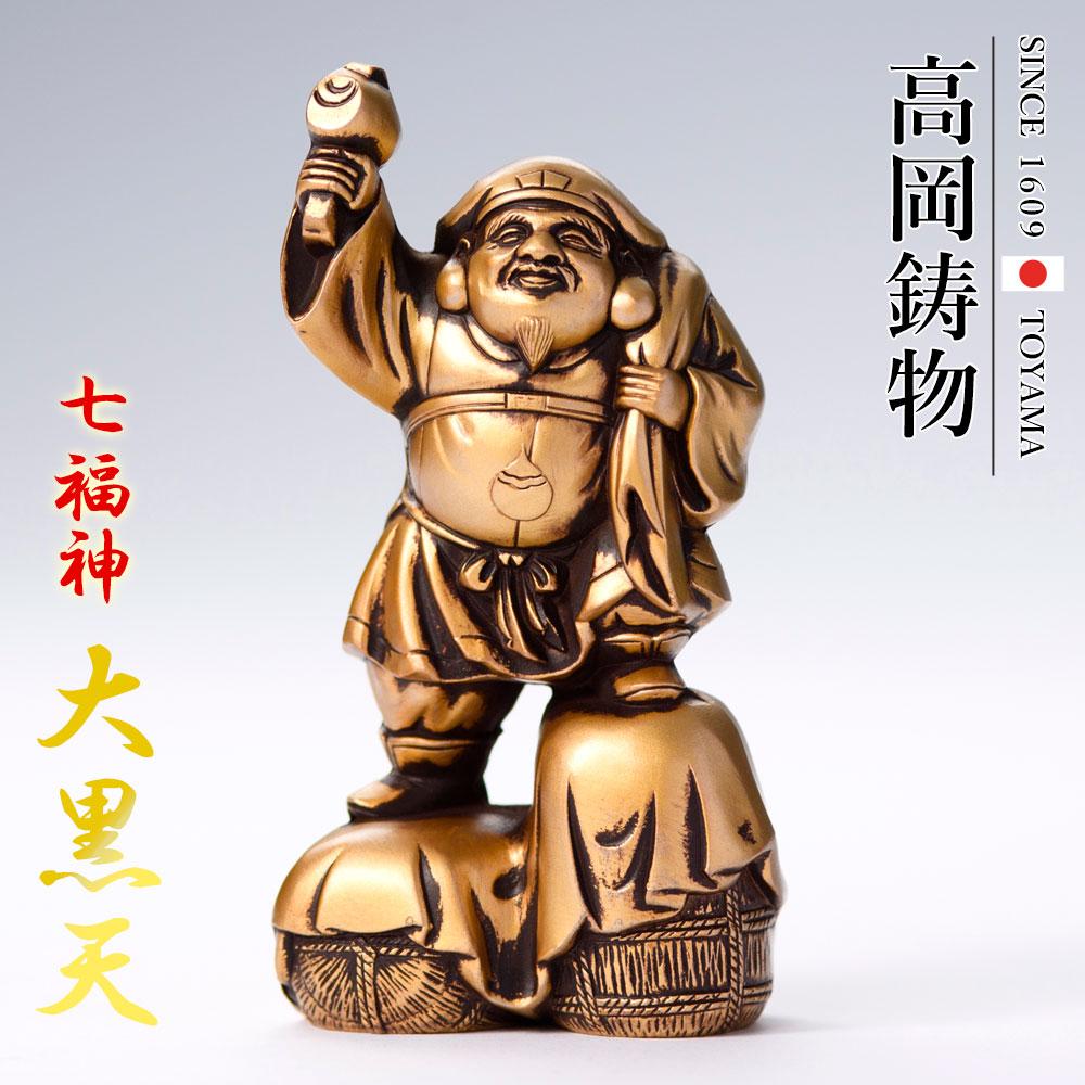 高岡銅器 七福神 大黒天 [ging-083-gsg] ホビー オブジェ・雑貨 縁起物