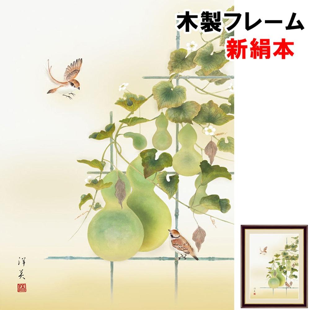 瑞々しく咲く花 爽やかな清流が夏の風情を醸し出す 愛らしい花鳥画の世界 夏を象徴する伝統の題材ばかりを選りすぐり 典雅な花鳥画としてご紹介いたします 和の風情 自然の情緒 風雅 日本画 木製 伝統 52×42cm アクリルカバー 上村洋美 買い物 六瓢 新絹本 高品質 F6