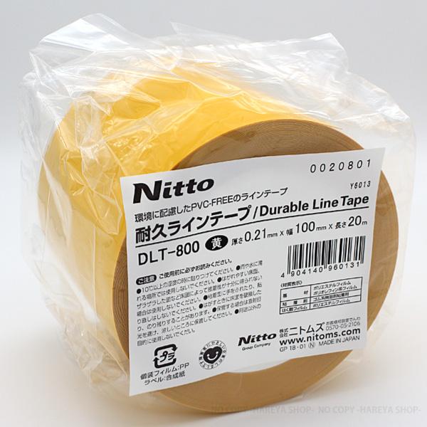 耐久ラインテープ(黄) DLT-800:100mm幅×20m 3層フィルム構造 高耐久・糊が残らない PVC-FREE・無溶剤粘着剤 ニトムズY6013