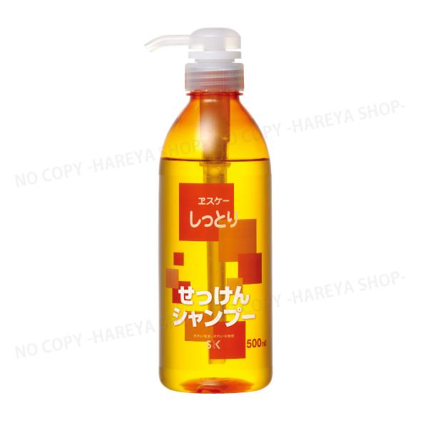 無添加 特別セール品 フローラルの香り せっけんシャンプー 賜物 ボトル しっとりシリーズ エスケー石鹸3260