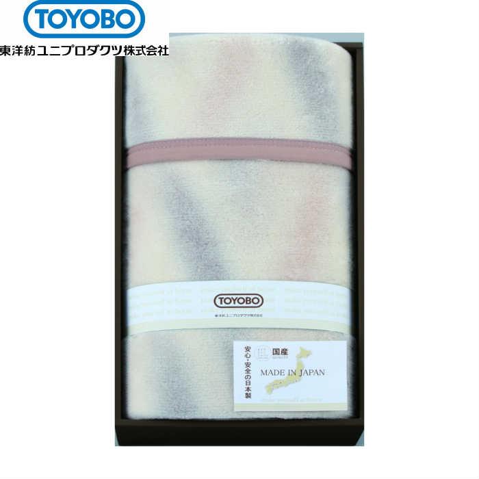 東洋紡の綿毛布です ギフト 東洋紡 日本製オーロラマイヤー綿毛布 香典返し 返礼品 AM0-162-1 内祝 実物 信憑