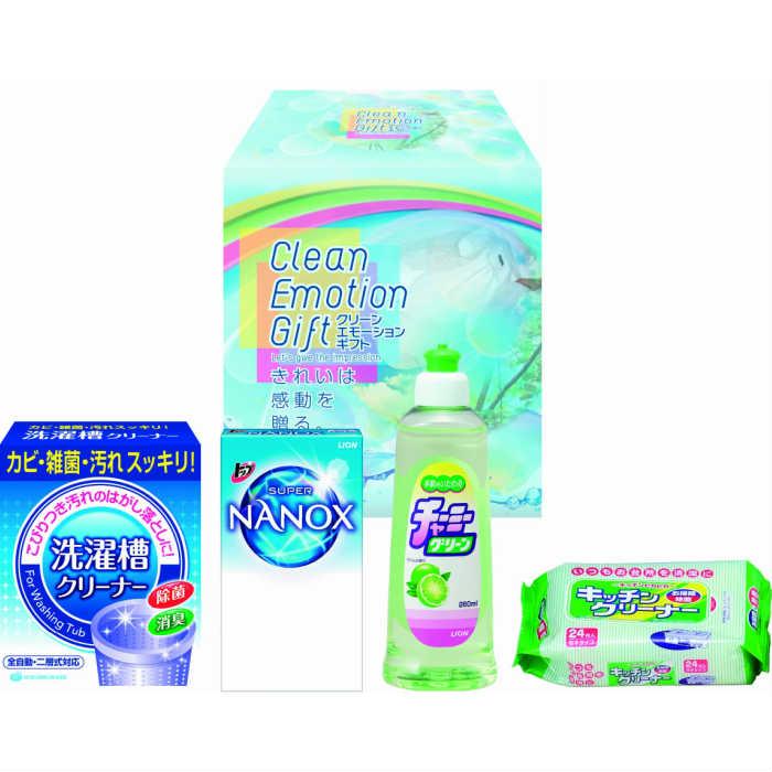 洗剤セットです クリーン エモーションギフト AM1-56-5 ギフト 返礼品 セール商品 お中元 御礼 内祝 低廉 出産内祝 お歳暮
