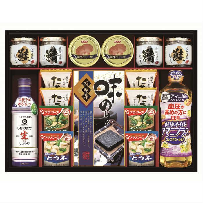 ギフトにおすすめです 扇珠館 AM1-165-5 ギフト 返礼品 お中元 出産内祝 実物 内祝 限定価格セール 御礼 歳暮
