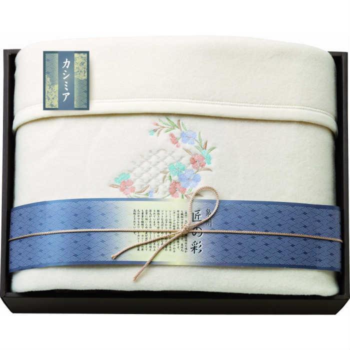 ギフト 泉州匠の彩 カシミア混ウール綿毛布(毛羽部分) AM0-162-6 返礼品 内祝 ギフト