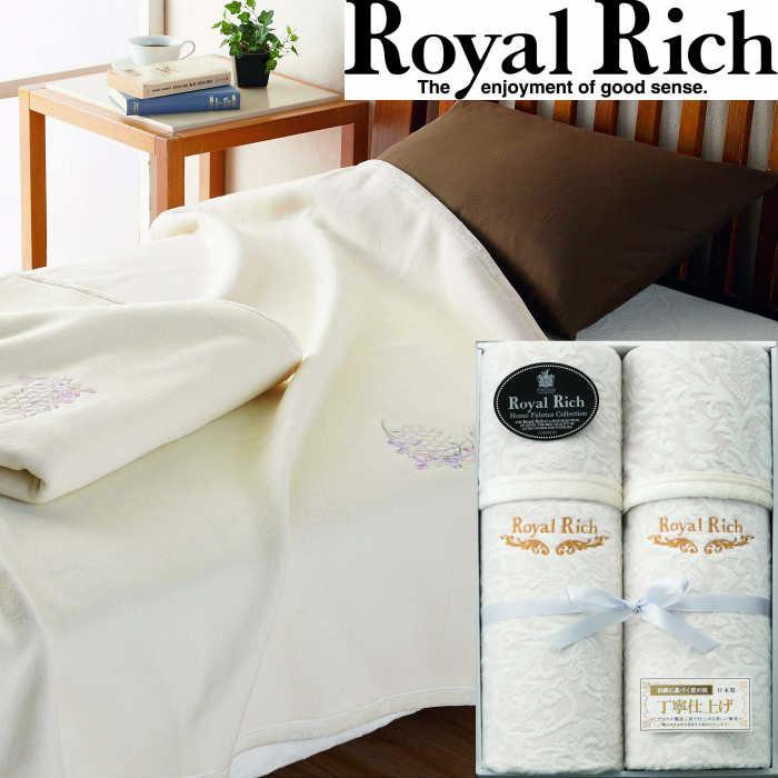 国産ジャガード絹混綿毛布2P AM0-175-3 ランキング 人気商品 ギフト 返礼品 内祝