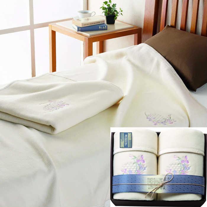 泉州匠の彩 カシミア混ウール綿毛布2P(毛羽部分) AM0-175-1 ランキング 人気商品 ギフト 返礼品 内祝
