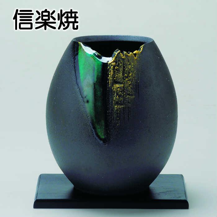 緑釉金彩ナツメ花瓶(黒板付) 信楽焼 SE0-236-9 内祝い 記念品 景品 ギフト