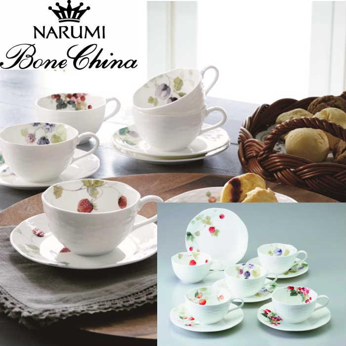 ナルミ ルーシーガーデン 5客アソートティー・コーヒー碗皿 SE0-143-3 内祝い 記念品 景品 香典返し