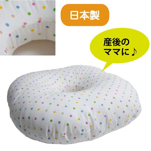 円座クッション ☆ 日本製 水玉 ドーナツ型 [宅送] ドーナッツ型 痔 OUTLET SALE 産後 母の日 出産後