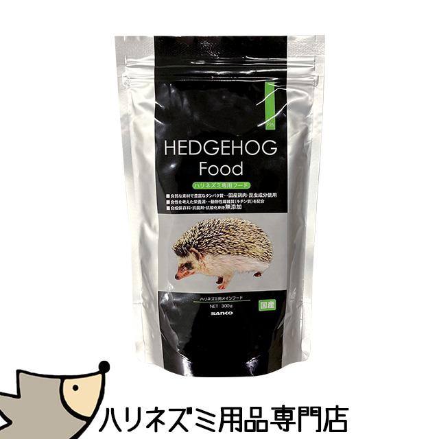 SANKO ハリネズミフード 300g 三晃商会 サンコー