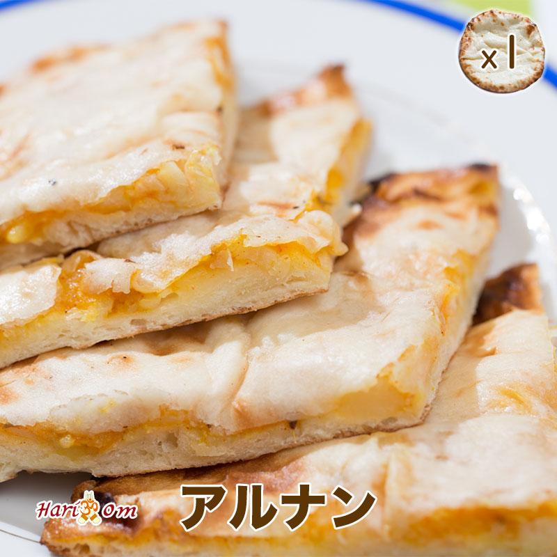 じゃがいもと香辛料を合わせた具材の入ったナン チリパウダーが効いていてスパイシーな味わいです 定番から日本未入荷 これだけで大満足の美味しさ 忙しい朝やランチにもおすすめです インドカレー専門店の冷凍ナン ジャガイモのアルナン aru Seasonal Wrap入荷 nan1