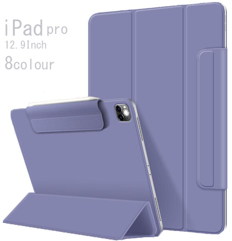 ネコポス送料無料 赤字覚悟 角割れにくく長持ち ソフトTPUサイドエッジタイプ 短納期 iPad Pro 12.9インチ 2021新入荷 pro12.9インチケース新入荷 11インチケース 2021ケース 人気 ケース 軽量 Air 薄型新型 SEAL限定商品 pro アイパッド6ケース保護カバー アイパッドカバー 12.9 アイパッドケース 三つ折り iPadケース ソフトTPUサイドエッジ