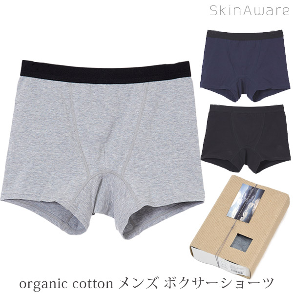 3d11ebcb6404 It is organic cotton men boxer shorts of SkinAware (スキンアウェア) made in Japan.  The boxer shorts that I wear it, and the feeling is good which were ...