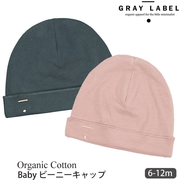 567e602bc96 It is an organic cotton baby beanie chief of Netherlands Gray Label (gray  label). It is the baby hat of the getting covered feeling that is hard to  become ...