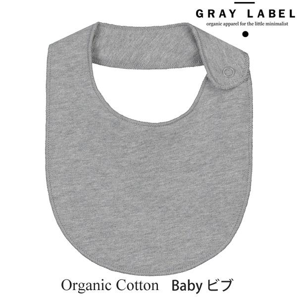 harmonature rakuten ichiba shop gray label organic cotton baby bibb