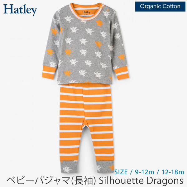 Hatley organic cotton baby pajamas (long sleeves) Silhouette Dragons   The  boy that the ...