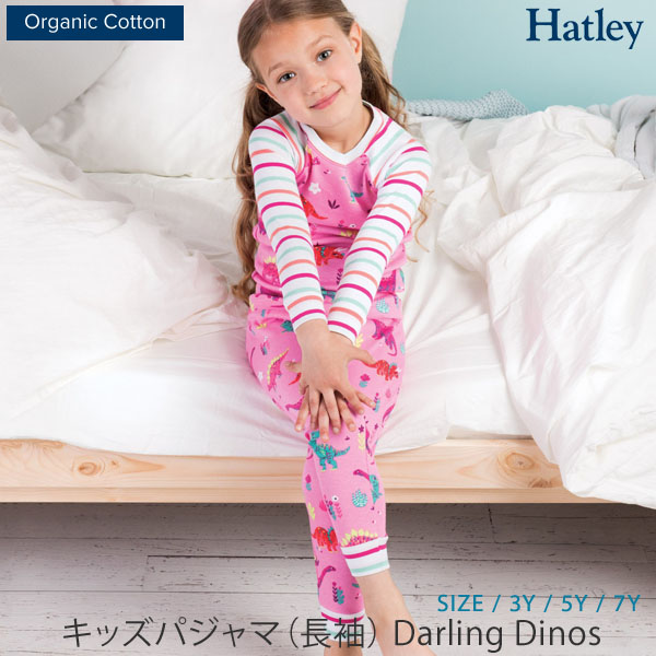 4071617bd0e9fa It is organic cotton kids pajamas (long sleeves) Darling Dinos of Canadian  Hatley (hat lei). です. Even a girl loves dinosaurs♪ It is the pajamas set of  ...