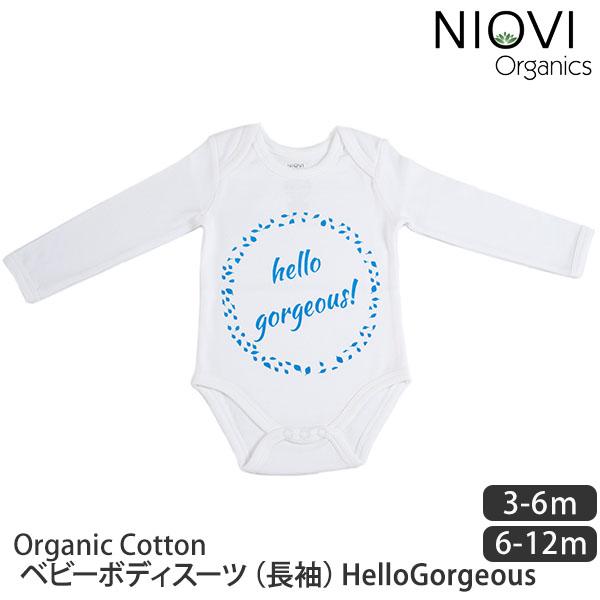 Epilepsy Awareness Kids Girl Boy 100/% Organic Cotton Rompers Costume Jumpsuit 0-24 Months