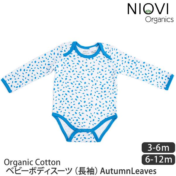 65e90e99156e harmonature Rakuten Ichiba Shop  NIOVI Organics organic cotton baby ...