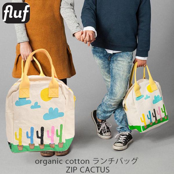 Fluf Organic Cotton Lunch Bag Zip
