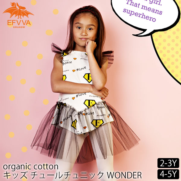 Halloween 134.Efvva Organic Cotton Kids Tulle Tunic Wonder Child Event Clothes Halloween Party Halloween Amusement Park Poland Of The Organic Cotton Costume Gift
