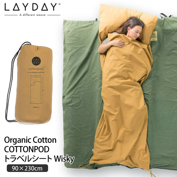newest d50d0 ac9a4 LAYDAY organic cotton COTTONPOD travel sheet Wisky 90*230 | Trip to sea  camping sheet blanket surfer sleeping bag carrying thin on an organic  cotton ...