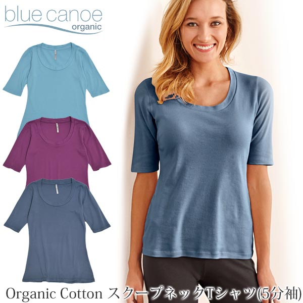 9767879978fe It is an organic cotton scoop neck T-shirt (five minutes sleeve) of  California BlueCanoe company! The T-shirt of the 100-percent-cotton, soft  feel makes an ...