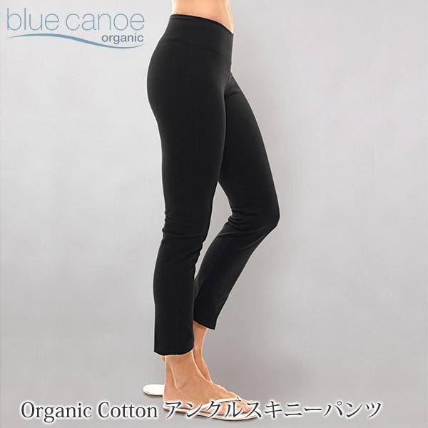 8afb1c54d3 BlueCanoe organic cotton ankle skinny pants | Organic Lady's bottoms  underwear cotton cotton レギンスパンツレギパン