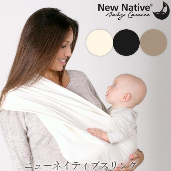 9f2f14656d7 harmonature Rakuten Ichiba Shop  NewNative (new native) sling ...