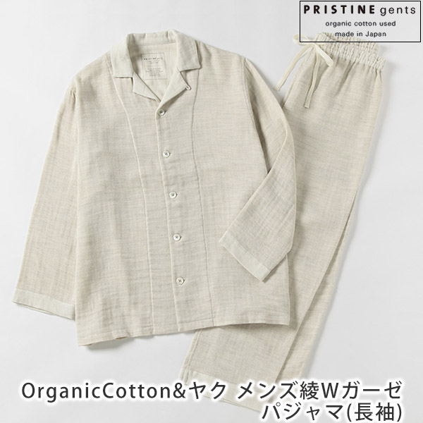 46aae2901c It is organic cotton & yak men intricate design W gauze pajama (long  sleeves) of men's line Pristine gents (プリスティン ジェンツ) of プリスティン.
