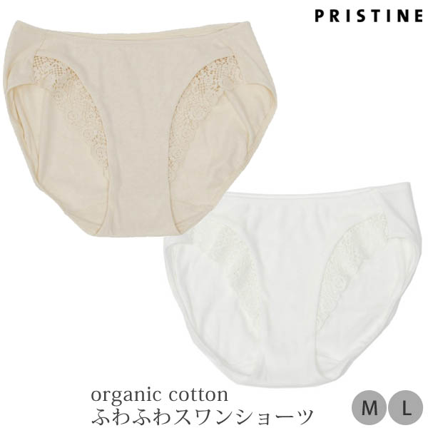 3ddda4789072 It is organic cotton soft and fluffy swan shorts of PRISTINE (プリスティン). I  named