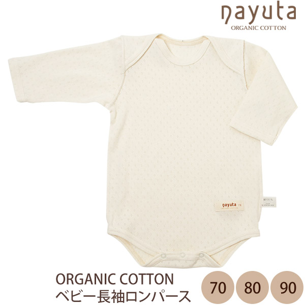 d8c1a8dac7ef harmonature Rakuten Ichiba Shop: Nut organic cotton baby long sleeve ...