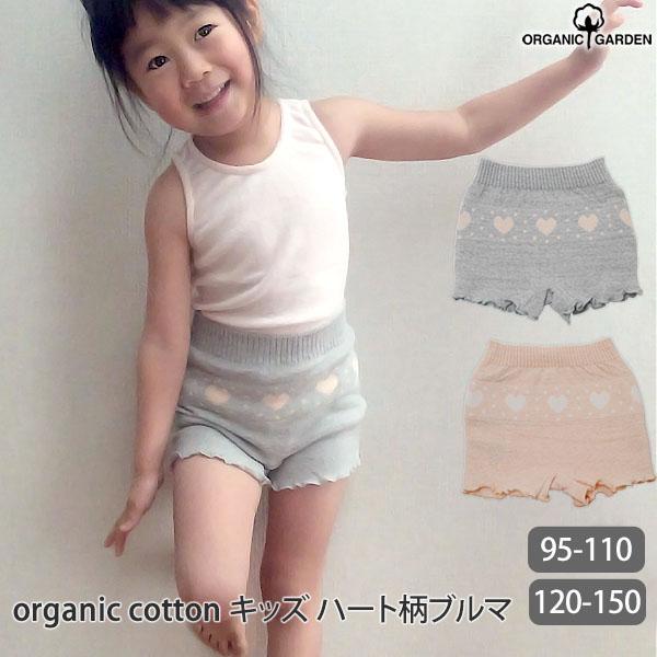 7aff47f75603 harmonature Rakuten Ichiba Shop: ORGANIC GARDEN organic cotton ...