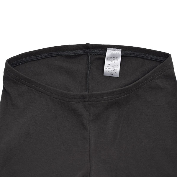 ORGANIC GARDEN organic cotton long leggings natural black M - L (for organic / cotton / Lady's / bottoms / spats / leggings /10 length / ハーモネイチャー / mail order / Rakuten)